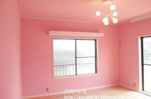 ピンクの壁紙のお部屋②