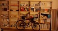 本さえあればイイのだ1