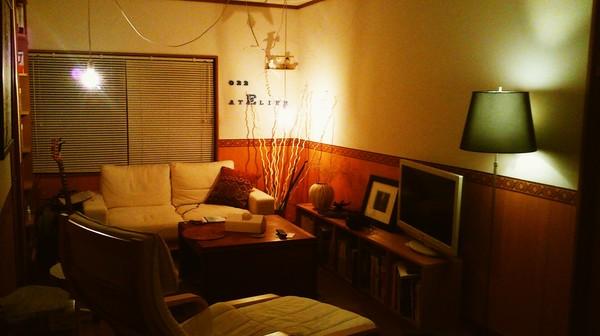 1 1k 1dk naver. Black Bedroom Furniture Sets. Home Design Ideas
