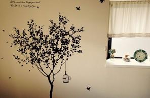 自然と鳥に囲まれた部屋