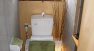 トイレの間接照明