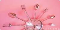 スプーンとフォークの掛け時計