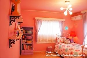 2012年秋のお部屋